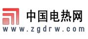 中国电热网