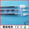 碳纤维加热管红外线发热管取暖器电热管