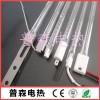卤素电热管 耐腐蚀石英波加热管 普森电热生产
